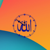 Allah Analog clock widget