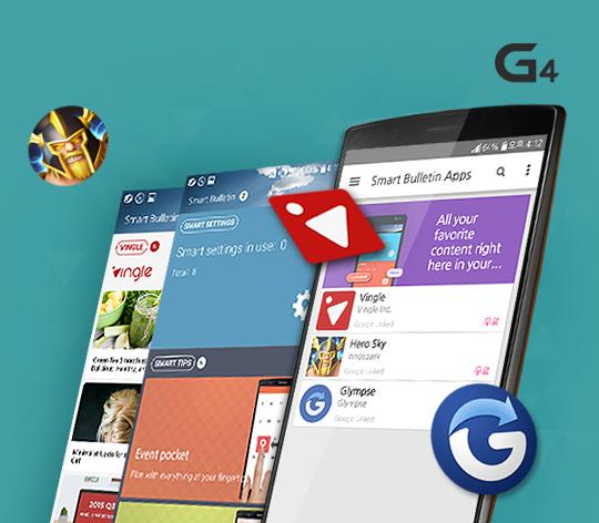 باستخدام هاتفي أكثر ذكاء! Smart bulletin  لجميع المستخدمين G4 바로가기