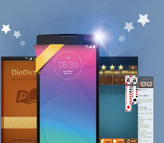 [متجر التصنيف SmartWorld] الحصول على التطبيقات الشعبية الأكثر